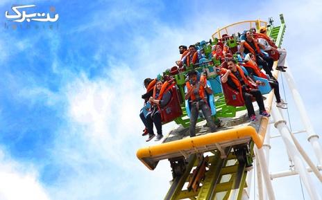 سافاری پارک وحشت ویژه شنبه تا چهارشنبه دریاچه