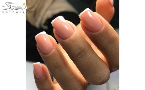 پارافین تراپی دست و پا در سالن زیبایی روشنک