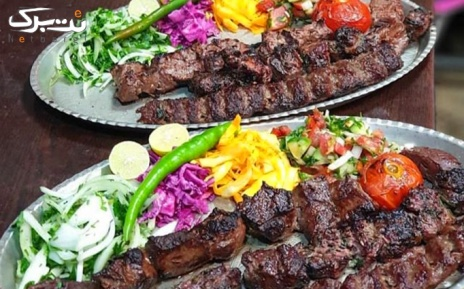 منو کباب آقای کباب در رستوران آقای کباب