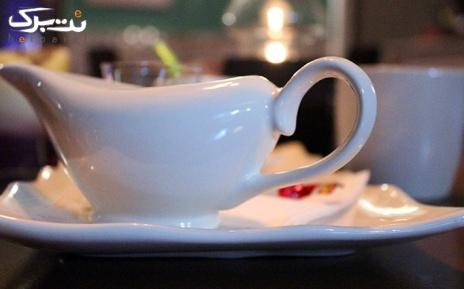 سفارش از نوشیدنی های سرد و گرم در کافه طو