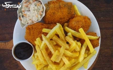 سفارش غذا در انار در کافه رستوران انار