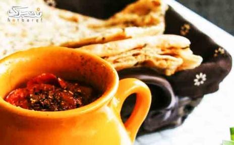 منوی باز غذاهای سنتی رستوران سنتی آذربایجان تا سقف 15,000 تومان