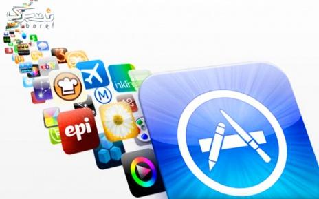 پکیج 2 : نصب نرم افزار اورجینال و به روز اپل