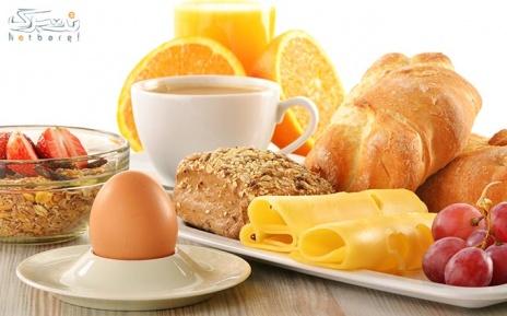 سرویس دو نفره صبحانه کوچه باغ