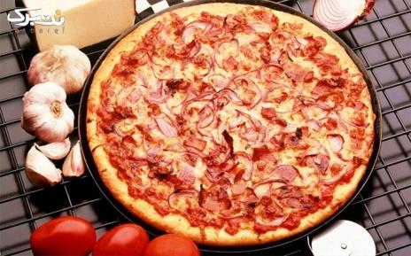 منوی پیتزا ها تا سقف 19,000 تومان در خانه برگر