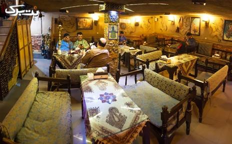 سرویس چای سنتی با ارزش 35,000 تومان
