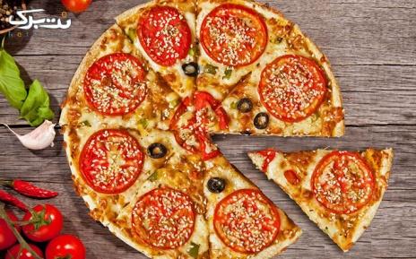 منوی پیتزاها تا سقف 18,000 تومان