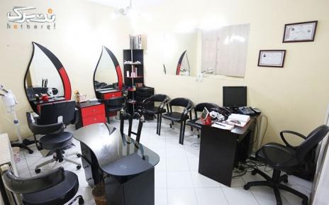 پکیج 1:اصلاح ابرو در آرایشگاه آسا