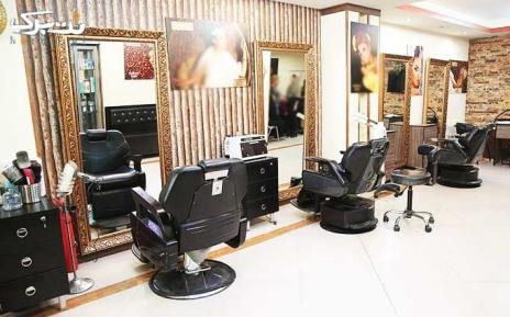 پکیج 1:رنگ مو در آرایشگاه تاج طلایی