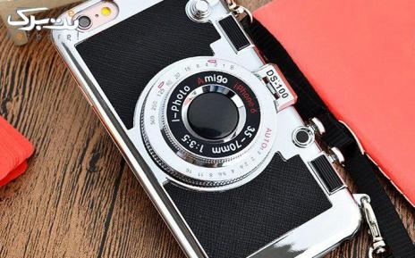 پکیج 1: قاب طرح دوربین سامسونگ و آیفون از فروشگاه پرستیژ