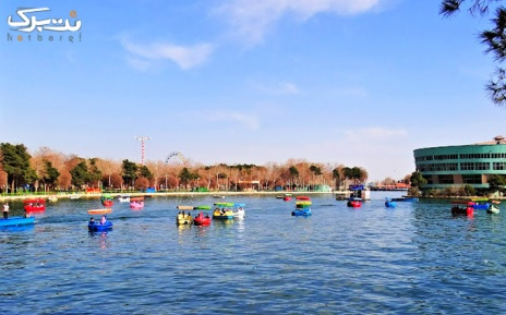 قایق سواری با قایق پدالی دریاچه پارک ارم