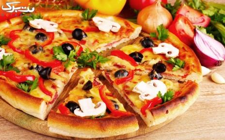 پیتزا اسپشیال+سالاد فصل یا اندونزی+نوشابه