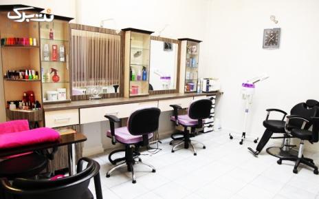 خدمات زیبایی اصلاح ابرو در سالن زیبایی کژال بانو