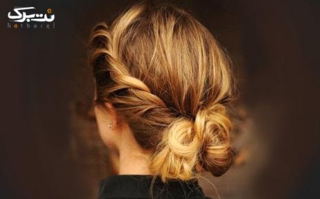 کوتاهی مو  در زیبایی کتیبا