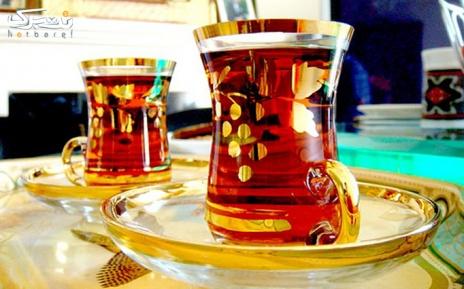 سرویس چای و قلیان دو نفره با ارزش 20,000 تومان