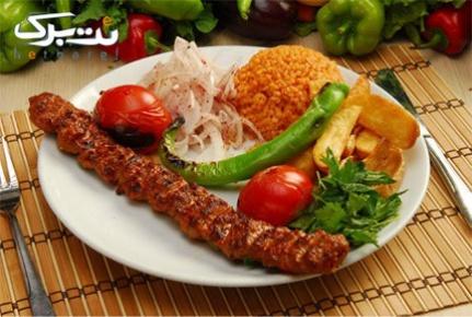 پکیج1: سفره خانه سنتی رفتاری با منو غذای ایرانی وعده شام روزهای ( پنجشنبه و جمعه)