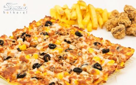 پیتزا 16 تکه با ارزش 18,000 تومان