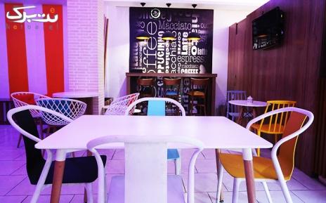 پکیج1: کافه دنیای نور با منو باز کافی شاپ