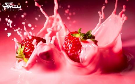 پکیج2:  شیر پسته مخصوص به همراه بستنی در آبمیوه بستنی بهار