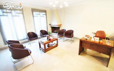 برداشتن خال بزرگ (3 تا 5 میلی متر) در مطب آقای دکتر امجدی