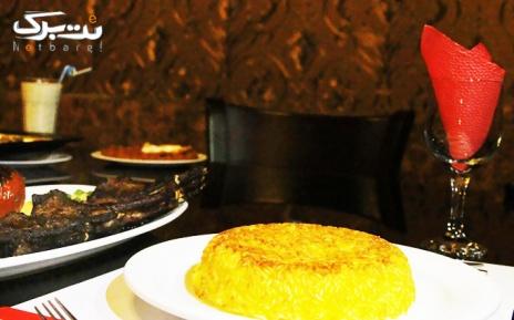 پکیج1:رستوران گیله وا (شعبه بلوار امام رضا) با جوجه کباب ترش