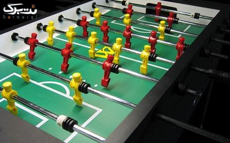 پکیج 3: فوتبال دستی در باشگاه بیلیارد خانوادگی S.P