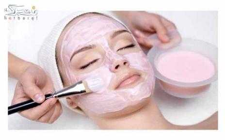 پاکسازی پوست  10 مرحله ای در سالن زیبایی گلارین