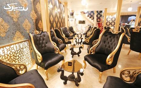 کافه رستوران سپند با چای سنتی دونفره با سینی اردو