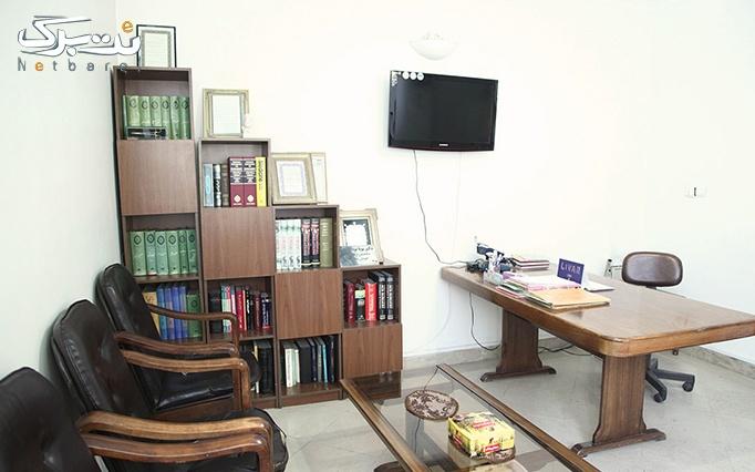 جراحی پلک بالا توسط دکتر میرمحسنی