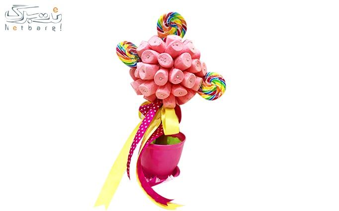 شکلات گلدان مارشمالو از خانه بستوکی ویژه ولنتاین
