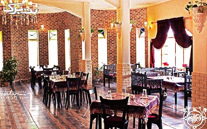 رستوران سنتی طرلان با منو باز لذیذترین غذاهای ایرا