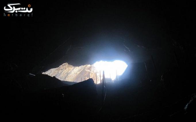 خاطره ای از سین چهارم در روستای هرانده و غار بورنیک با ژیوار