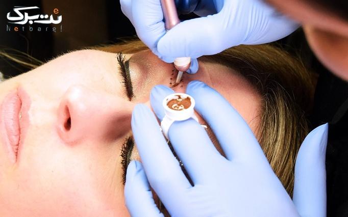 میکروپیگمنتیشن یا میکروبیلیدینگ در آرایشگاه رز