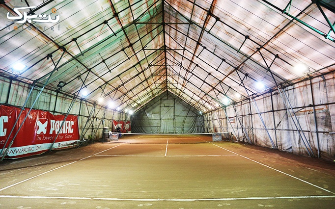آموزش تنیس در باشگاه تنیس نوبنیاد