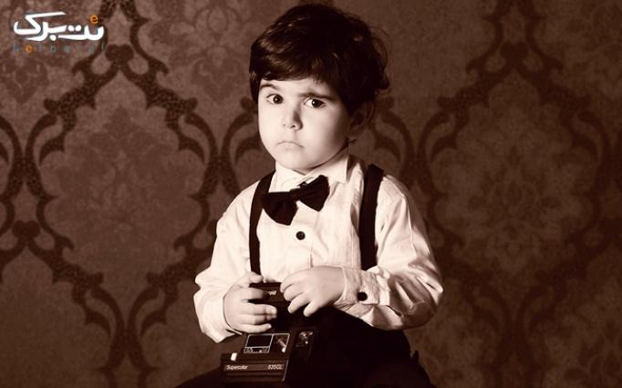 عکاسی و چاپ در آتلیه آوانگارد