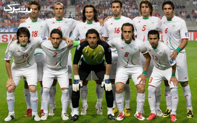 سفر به برزیل و مشاهده زنده بازی ایران - آرژانتین