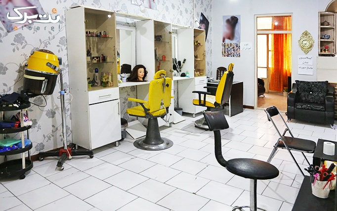 براشینگ مو در آرایشگاه نازلار