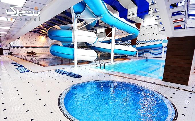 شنا و تفریحی هیجان انگیز در استخر سپیدار
