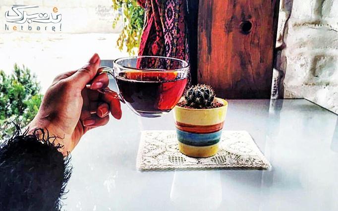 کافه والا با منو کافی شاپ