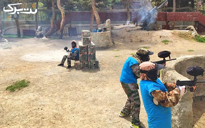 پینت بال در مجموعه ورزشی دانیال + 80 گلوله رایگان