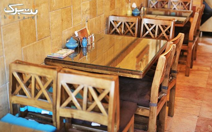 کافه رستوران فانوس با منوی باز خوراک های خوش طعم