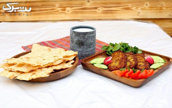 ناهار و شام بسیار خوشمزه در مجموعه سنتی پستو