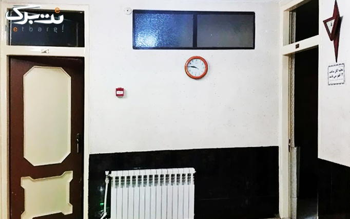 اقامت تک در خانه مسافر مهر رضا