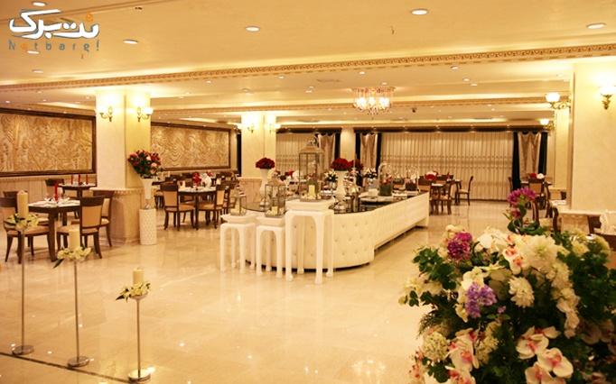 رستوران لوکس برازنده با منوی شام و موسیقی