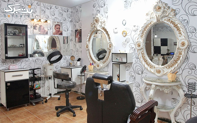 اپیلاسیون در آرایشگاه المیرا