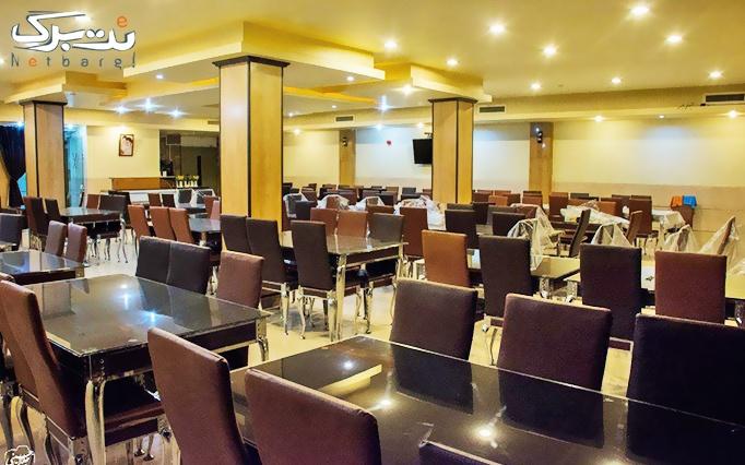 رستوران قیصریه با منو غذای ایرانی