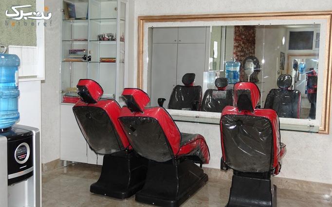 آموزش کراتین مو در آموزشگاه زیبایی سیمین
