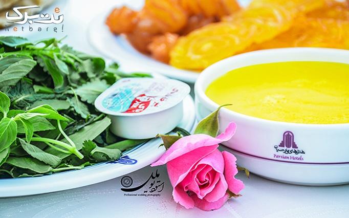هتل توریست توس با غذای ایرانی و پکیج افطاری