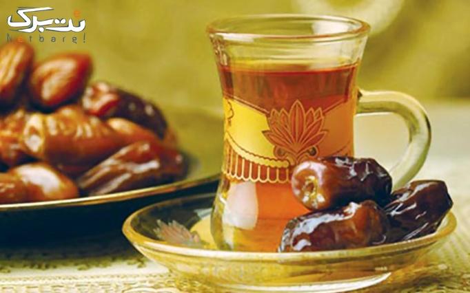 سرای سنتی ماه عسل با سرویس چای سنتی دو نفره