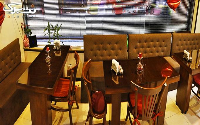 کافه پاتوق با سینی افطار